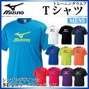 ミズノ 半袖 Tシャツ ビッグロゴ 32JA6155 MIZUNO【メンズ】