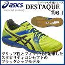 asics アシックス フットサルシューズ DESTAQUE 6 J デスタッキ メンズ インドア 室内 体育館用 TST216