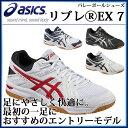 asics アシックス メンズ バレーボール シューズ リブレ EX 7 男性用 足幅 レギュラー 標準 TVR482