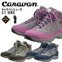 キャラバン キャラバンシューズ C7 03 ローカットモデル 山歩き ハイキングに最適 タウンスニーカー ゴアテックス ビブラムソール 0010110 Caravan