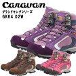 キャラバン GKシリーズ マウンテン GK64 02 女性用トレッキングシューズ ハイキングや山歩きに最適なレディースモデル GORETEX アウトソールはヴィブラムTSAVO採用 0011642 Caravan