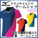 ミズノ テニス バトミントン シャツ 72MA6207 MIZUNO【レディース】