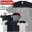 ユナイテッドアスレ メンズカジュアル 7.1オンス へヴィーウェイト フットボール Tシャツ ヴィンテージ風 男性用半袖シャツ 綿100% U.S.コットン 425501 UnitedAthle