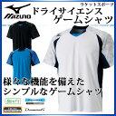 ミズノ テニス バトミントン シャツ 62JA6001 MIZUNO【ユニセックス】