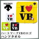 デサント バレーボールアクセサリー ハンドタオル DVA8641 DESCENTE ハートマーク VBのロゴがキュート