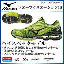 ミズノ ランニングシューズ メンズ J1GC1601 MIZUNO ウエーブクリエーション18