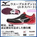 ミズノ マラソンシューズ ランニング レディース U1GD1625 MIZUNO ウエーブエキデン11