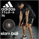 adidas (���ǥ�����) �ȥ졼�˥����� �����ܡ��� 3kg �δ��ȥ졼�˥� ���ϥȥ졼�˥˺�Ŭ ADBL10222