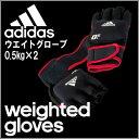 ポイント10倍! adidas (アディダス) トレーニング...