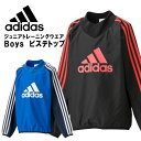 アディダス ジュニアトレーニングエア Boys ピステトップ 子供用スポーツ練習着 サッカーやラグビーに最適なアウターです adidas DMF15