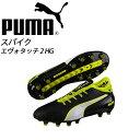 プーマ サッカー evoTOUCH 2 HG PUMA 103750 スパイク【メンズ】