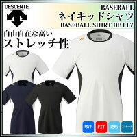 デサント ネイキッドシャツ ベースボールTシャツ 野球 半袖 DB-117 DESCENTEの画像