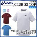 asics アシックス テニスウェア ソフトテニスウェア 半袖Tシャツ CLUB SS TOP 半袖シャツ 海外サイズ GLOBAL MODEL 130234
