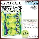カルフレックス テニスボール 硬式 12球入り ノンプレッシャー LB-12 CALFLEX