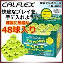 カルフレックス テニスボール 硬式 一般用 48球入り ノンプレッシャー LB-4048 CALFLEX