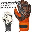reusch (ロイシュ) サッカー キーパーグローブ 3670965 リロード プライム G2