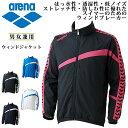運動用品, 戶外用品 - アリーナ 水泳 ジャケット ユニセックス スリム ARF6300 arena
