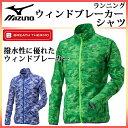 ミズノ ランニングウエア メンズ ジャケット ブレスサーモ J2ME6501 MIZUNO