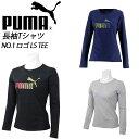 プーマ 長袖Tシャツ No.1 Logo LS Tee PUMA 839756 マルチスポーツ【レディース】