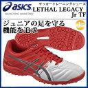 アシックス サッカー トレーニングシューズ ジュニア LETHAL LEGACY Jr TF TST664 asics