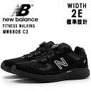 ニューバランス メンズウォーキングシューズ BOAシステム FITNESS WALKING 男性用スニーカー ブラック MW880BC32E NEW BALANCE