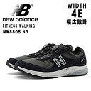 ニューバランス メンズウォーキングシューズ BOAシステム FITNESS WALKING 男性用スニーカー ネイビー 幅広モデル MW880BN34E NEW BALANCE