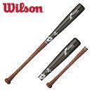 ウィルソン 野球 木製バット ディマリニ・プロメープル 硬式 WTDXJHP14 Wilson