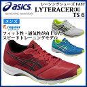 アシックス レーシングシューズ メンズ ライトレーサー TS 6 マラソン ランニング TJL434 asics