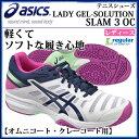 アシックス テニスシューズ LADY GEL-SOLUTIO...