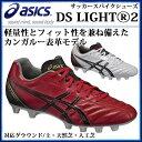 asics アシックス サッカースパイク シューズ DS LIGHT 2 ディーエスライト メンズ 男性用 足幅 標準 TSI743 フットボールシューズ
