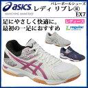 asics (アシックス) バレーボール シューズ TVR483 レディ リブレⓇEX7 TVR483 asics 足にやさしく快適に!