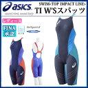 アシックス レディース 競泳水着 TI W'Sスパッツ ASL501 asics 水泳 女性用 FINA認可モデル