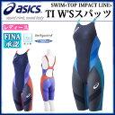 アシックス レディース 競泳水着 TI W'Sスパッツ ASL502 asics 水泳 女性用 FINA認可モデル