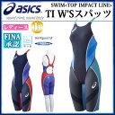 アシックス レディース 競泳水着 TI W'Sスパッツ ASL503 asics 水泳 女性用 FINA認可モデル (ジュニアサイズにも対応)