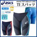 アシックス メンズ 競泳水着 TI スパッツ ASM503 asics 水泳 男性用 FINA認可モデル (ジュニアサイズにも対応)