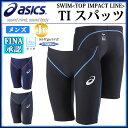 アシックス メンズ 競泳水着 TI スパッツ ASM504 asics 水泳 男性用 FINA認可モデル (ジュ