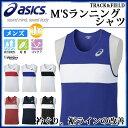 アシックス メンズ トレーニングウエア M'Sランニングシャツ XT1039 asics 男性用 陸上 ランニング (ジュニアサイズにも対応)