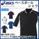 アシックス 野球 メンズ トレーニングウエア ベースボールシャツ BAD020 asics 半袖 男性用