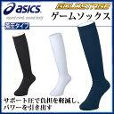 アシックス 野球 ソックス 着圧 靴下 サポート ゴールドステージ BAE510 asics