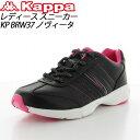 カッパ レディース スニーカー KP BRW37 ノヴィータ ブラック/ピンク Kappa レディース スニーカー MS シューズ