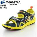 ムーンスター スーパースター 子供靴 ジュニアサンダル SS S762 イエロー バネのチカラ。 男の子用ジュニアサンダル MS シューズ