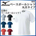 MIZUNO (ミズノ) ベースボールシャツ 丸首