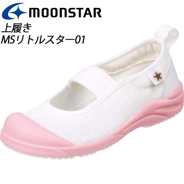 ムーンスター 子供靴 MSリトルスター01 ピンク お子様の足を徹底研究した上履き MS シューズ
