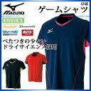 ネコポス ミズノ 卓球 シャツ ゲームシャツ 半袖 ユニセックス ドライサイエンス 日本卓球協会公認商品 82JA7006 MIZUNO