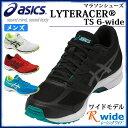 アシックス レーシングシューズ メンズ ライトレーサー TS 6 ワイド マラソン ランニング TJL435 asics
