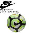 ナイキ サッカーボール チームプレミア FIFA NIKE SC2971 JFA検定球