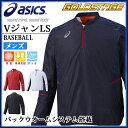 アシックス Vジャン 野球 長袖 トレーニング ハーフジップ ゴールドステージ BAV025 asics