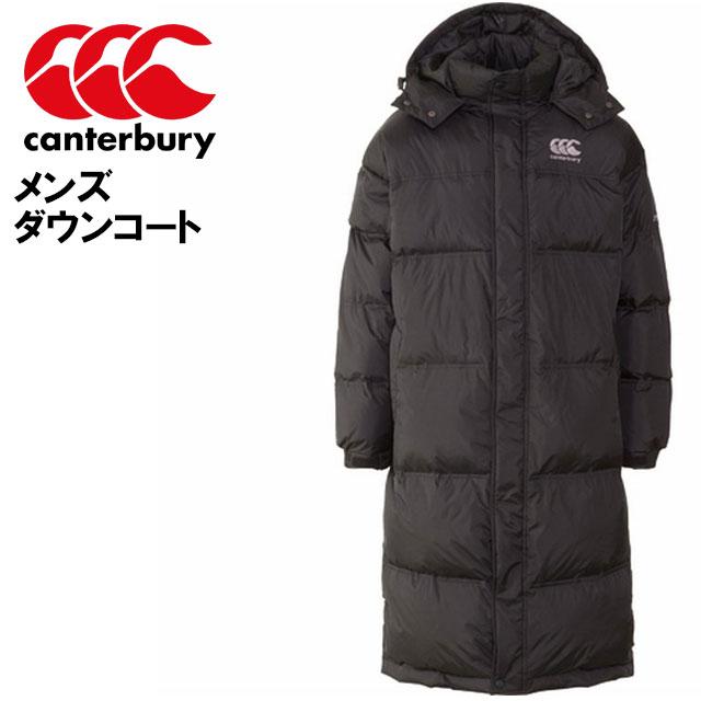☆ カンタベリー メンズ ダウン コート Canterbury RA76630