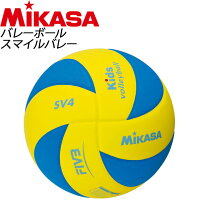 MIKASA (ミカサ) バレーボール キッズバレー 4号球 SV4YBL スマイルバレーの画像
