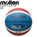 molten(モルテン) ミニバスケットボール GJ5 ボールBGJ5C【5号】
